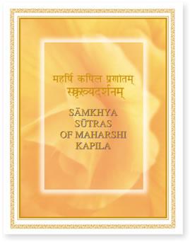 Samkhya Sutras of Kapila