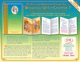 Maharishi Mahesh Yogi on the Bhagavad-Gita Chapter 7