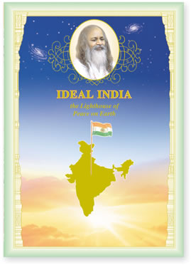 Ideal India