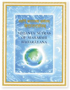 Vedanta Sutras of Badarayana