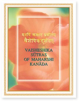 Vaisheshika Sutras of Maharishi Kanada