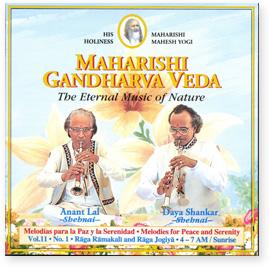 Shehnai Duet - Lal & Shankar - Vol 11-set