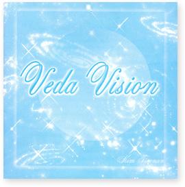 Veda Vision - CD